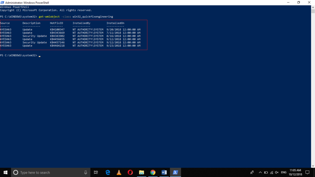 hotfix update history shown on your PowerShell window
