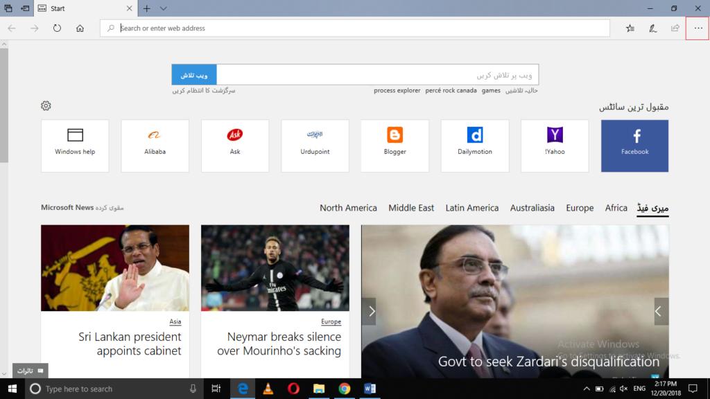 Start Microsoft Edge Browser
