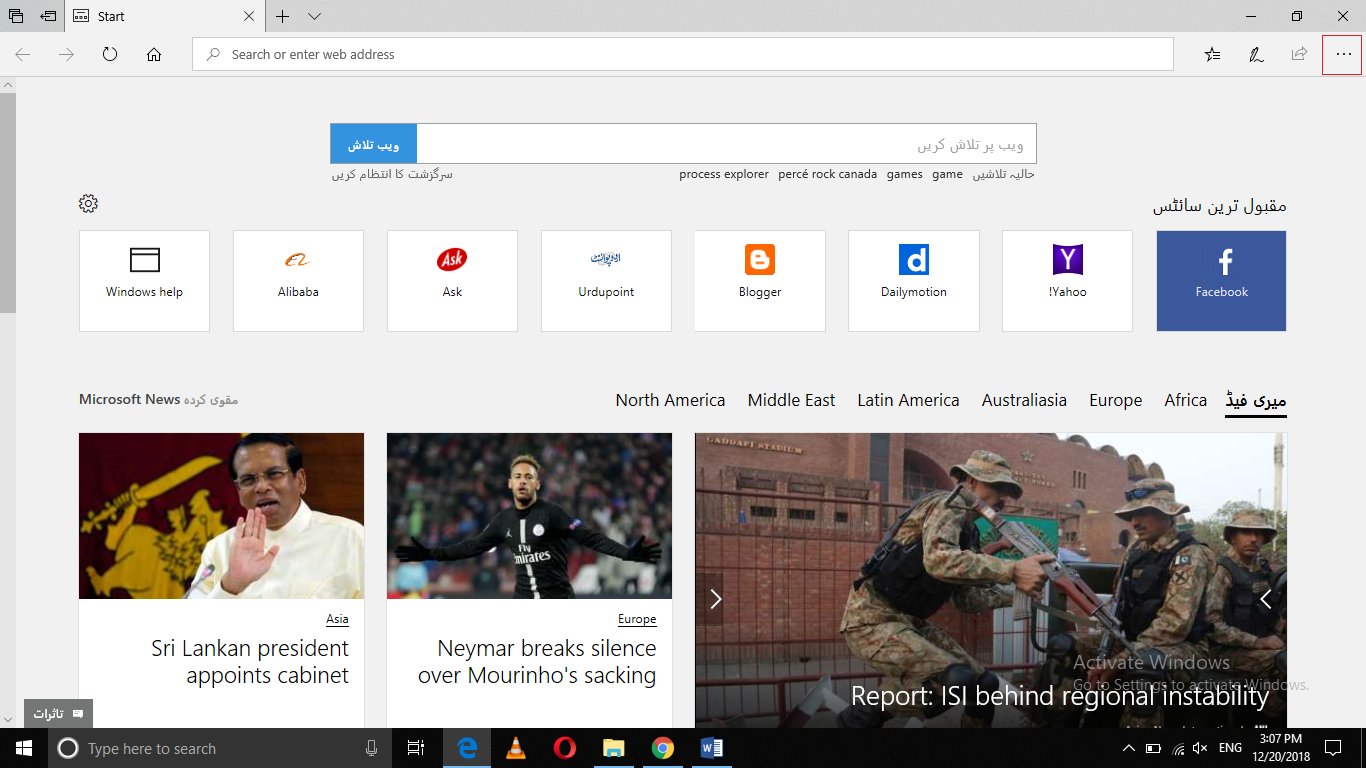 , How to Increase Your Privacy in Microsoft Edge Browser in Windows 10