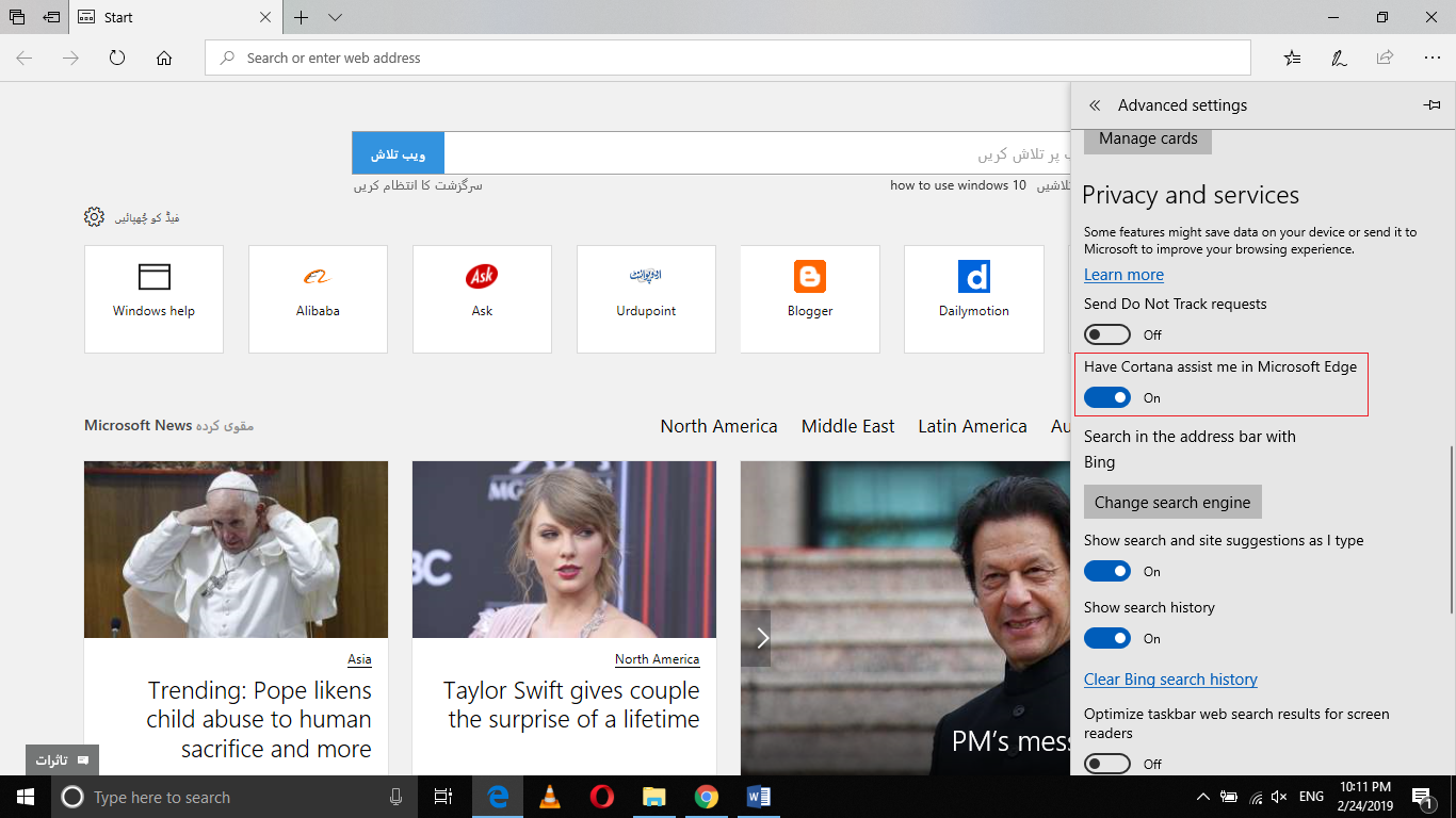 , How to Turn on and Use Cortana in Microsoft Edge in Windows 10